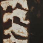 Colonne vertébrale 1, huile sur bois, 160 x 120 cm, 1996